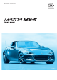Mazda MX-5 Owner's Manual