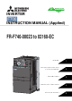 Mitsubishi Electric F700 Instruction Manual