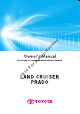 Toyota Land Cruiser Prado Owner's Manual