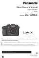 Panasonic LUMIX DC-GH5S Owner's Manual