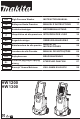 Makita HW1200 Instruction Manual