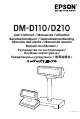 Epson DM-D110 User Manual