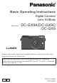 Panasonic LUMIX DC-GX9K Basic Operating Instructions Manual