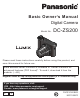 Panasonic Lumix DC-TZ220 Basic Owner's Manual