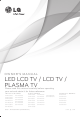 LG 22LE5300 Owner's Manual