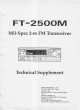Yaesu FT-2500M Technical Supplement