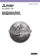 Mitsubishi Electric M800 Series Manual