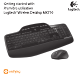 Logitech MK710 Getting Started