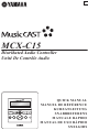 Yamaha MusicCAST MCX-C15 Quick Manual