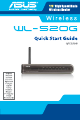 Asus WL-520G Quick Start Manual