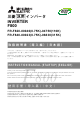 Mitsubishi Electric FR-F820-00046 Instruction Manual