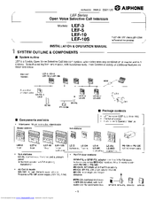 3095_lef10_product aiphone lef 5 manuals aiphone lef 3l wiring diagram at virtualis.co