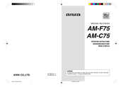 Aiwa AM-C75 Operating Instructions Manual