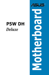 asus p5w dh deluxe manual