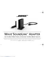 bose acoustic wave music system ii manuals rh manualslib com bose acoustic wave system manual bose acoustic wave system ii manual