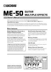 boss me 50 manuals rh manualslib com boss me-50 user manual pdf boss me-50 user manual pdf