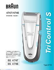 Braun 4747 User Manual
