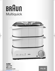 Braun food steamer manual in the ελληνικά greek language list.