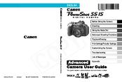 Canon Powershot S5 Is Manuals border=
