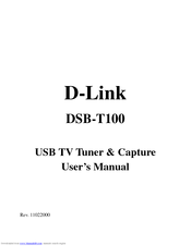 D-Link DSB-T100 User Manual
