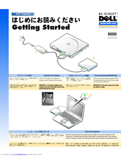 Dell Inspiron 2000 Getting Started Manual
