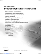 Dell OptiPlex GX50 Setup And Quick Reference Manual