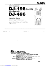Alinco DJ-496 Instruction Manual