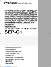 Pioneer SEP C1 - Software Entertainment Controller Operating Instructions Manual