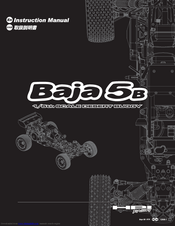 hpi racing baja 5b rtr instruction manual