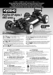 Pureten ep alpha 3 4wd series kyosho.