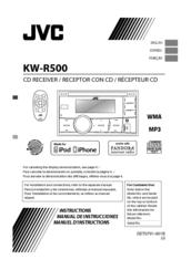 Jvc Kw-av50 инструкция - фото 4