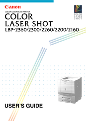Canon Color Laser Shot LBP-2160 User Manual