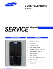 DRIVER SGH-U700V TÉLÉCHARGER SAMSUNG