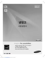 Samsung RS267TDPN User Manual