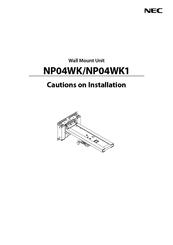 np04wk инструкция