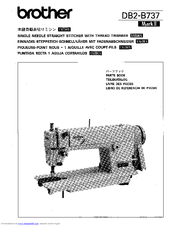 Brother DB2-B737 MKII Parts Manual