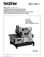 Brother EF4-B511 Parts Manual
