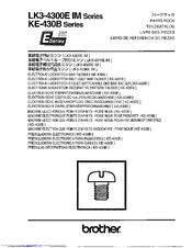 Brother KE-433B Parts Manual