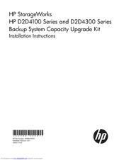 hp d2d manuals