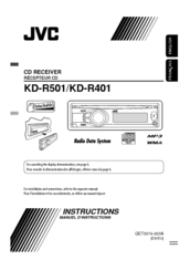 Jvc kd r501 инструкция на русском