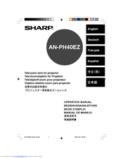 Sharp AN-PH40EZ Operation Manual