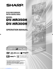 Sharp DV-HR300H Operation Manual