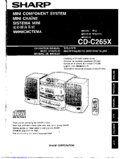 Sharp CD-C265X Operation Manual