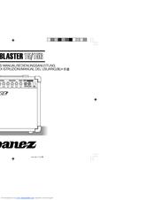 ibanez tone blaster 15 owner s manual pdf download rh manualslib com ibanez instruction manual на русском ibanez tsa15h owners manual