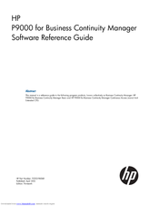 HP HPE XP P9500 Reference Manual