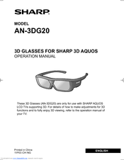 Sharp AN-3DG10-S Operation Manual