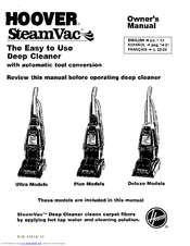HOOVER STEAMVAC OWNER'S MANUAL Pdf Download.