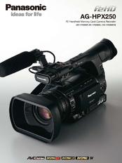Rent panasonic ag-hpx250 p2 camcorder hidef camcorders prosumer canada.