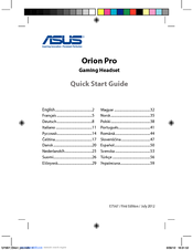 Asus Orion Pro Quick Start Manual