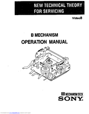 Sony B Mechanizm Operation Manual